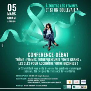 conférence debat CEF GIcam
